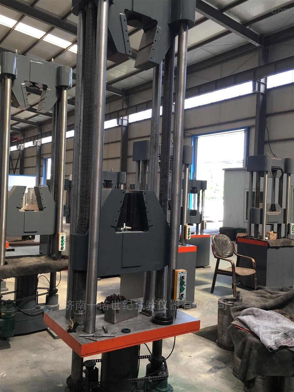 钢绞线高低温拉伸试验机品质为先科技至胜