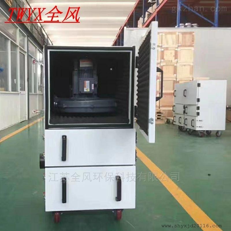 工业集尘器粉尘收集吸尘器