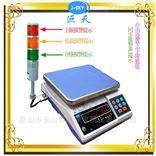 带蜂鸣器报警电子秤30公斤价格
