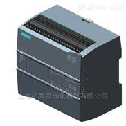 西门子一级代理商-西门子6ES7214-1HG31-0XB0