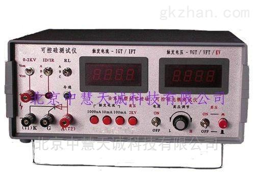 可控硅测试仪
