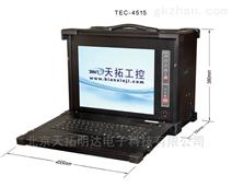 加固便携机:TEC-4517S–K2200