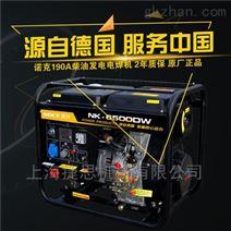 诺克动力柴油发电电焊机厂家