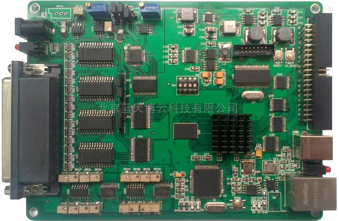 以太网+USB2.0数据采集卡 16位64路AD-8路DA