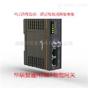PLC远程监控HINET智能网关