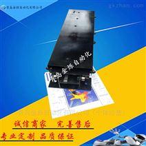 青岛金烁YC70-100A-05自动伸缩货叉/可定制