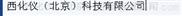西化仪供数据采集仪 型号:YX01-JLWZ-YX-300-II库号:M404882