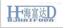 盐雾腐蚀试验箱 型号:JAH1-YWX/Q-010