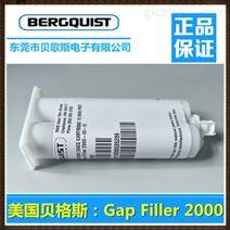 Bergquist高性能导热泥GapFiller2000