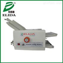 依利达两折盘折页机英德自动折纸机供应商