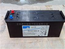 德国阳光蓄电池12V100AH报价/价格/规格