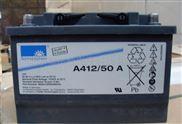 德国阳光蓄电池12V180AH价格/报价/参数
