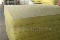 锦州保温岩棉板绝热耐火密度