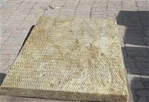 岩棉保温板生产标准规格
