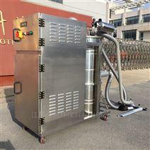 锯床车床五金粉尘收集专用5.5kw柜式集尘器
