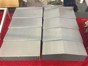数控机床钢板防护罩生产厂家