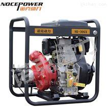 进口诺克柴油机高压水泵3寸电启动100米扬程