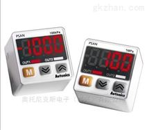 连接头型数字压力传感器
