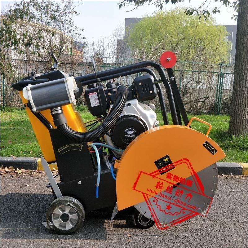 路面切割机刻纹机压纹机HS16CM-D
