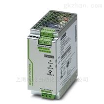 菲尼克斯电源现货供应QUINT-PS/1AC/24DC/10
