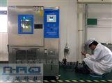 高低温耐温控试验箱