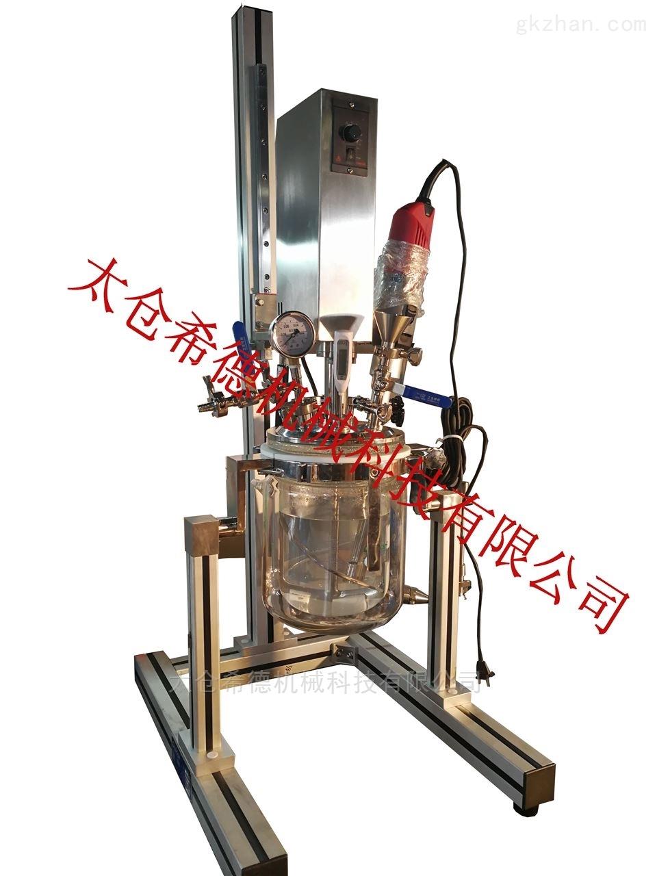 水性环氧树脂实验室分散乳化机