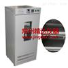 HZQ-F280全温双层振荡培养箱摇瓶机