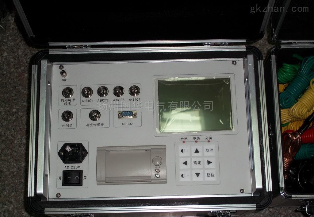 回路电阻测试仪产品资讯