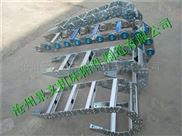 数控机床耐腐蚀穿线钢制拖链样品免费送