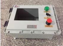 厂家直销防爆电子秤/防爆称重仪表箱
