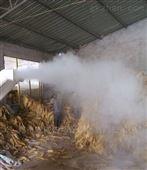 炕房烟草专用加湿机器