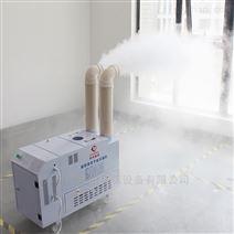 纸箱厂加湿器一般用多大