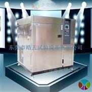 东莞冷热冲击试验箱 皓天设备容积150升