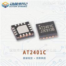 射频功放芯片 AT2401C替代RFX2401C