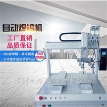 线路板自动焊接机电子元器件焊锡机械厂家