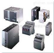 西门子一级代理商 全新原装PLC西门子SITOP电源 现货特价6EP1333-2AA03