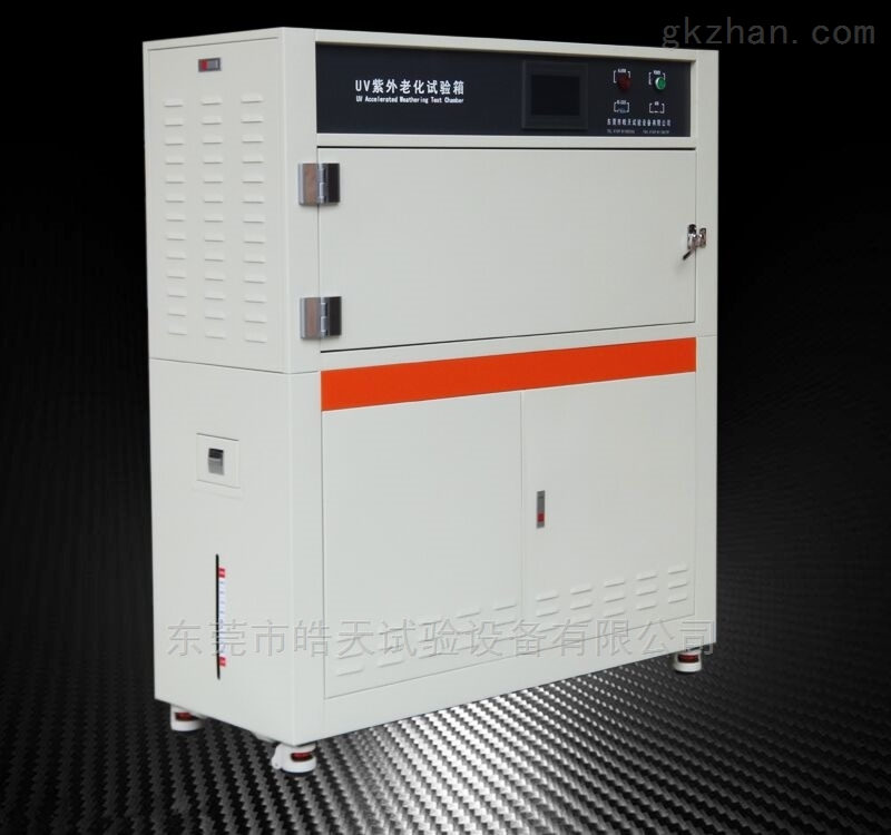 供应紫外线加速老化试验箱 皓天品牌
