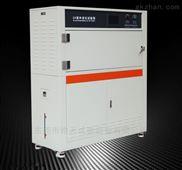 HT-UV3-供应紫外光老化试验箱