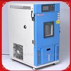 环境试验仪恒温恒湿试验机制作