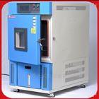 高低温试验箱直接生产规格