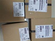 6EP1333-3BA00-SIEMENS西门子PLC模块电源6EP1333-3BA00