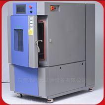 高低温湿热老化试验箱(冻融功能