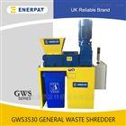 高效率农村垃圾粉碎机处理量