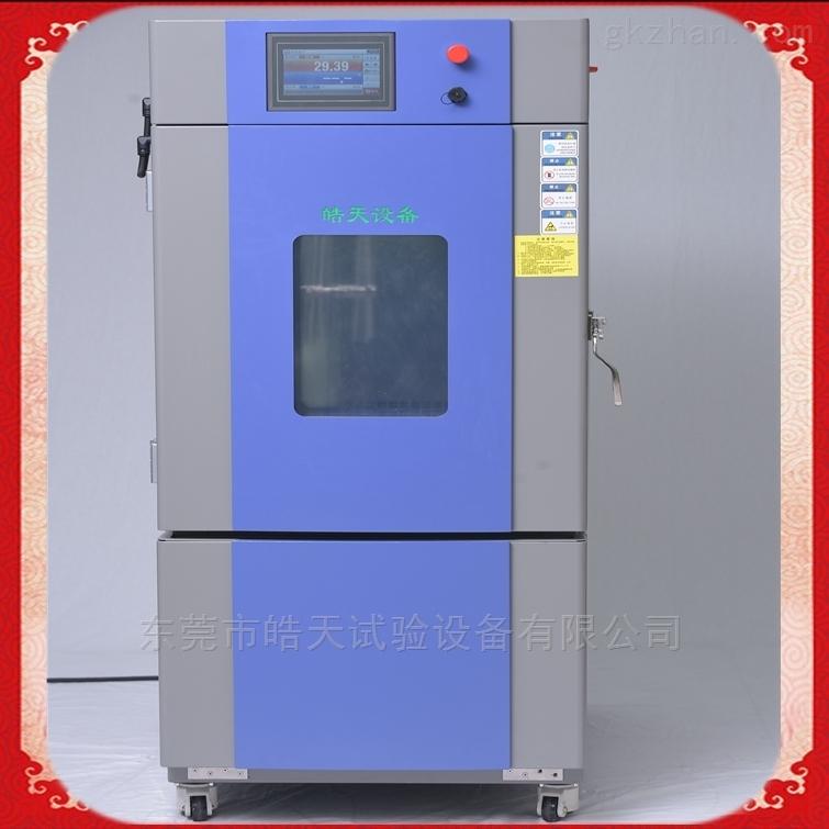 恒温恒湿试验箱宁波市元器件低温检测