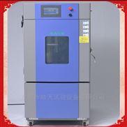 SMA-150PF-恒温恒湿试验机升级版出厂价