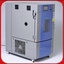 高低温恒温恒湿试验箱 定温定湿机