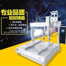 电表PCB插针焊锡机变压器自动焊锡焊接机