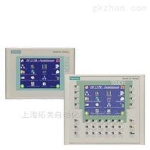 西门子触摸屏代理商6AV6642-0BA01-1AX1