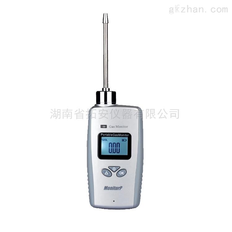 手持泵吸式二氧化碳记录检测仪
