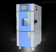 SMB-22PF-小型环境试验箱价格 恒温恒湿机 厂家现货